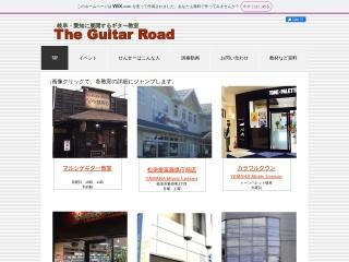マルシゲギター教室
