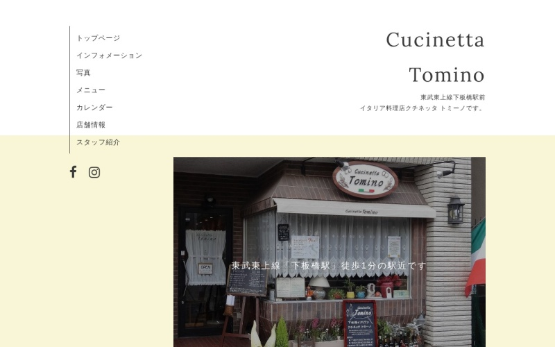 Cucinetta Tomino