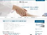 医療法人順正会 横浜鶴ヶ峰病院