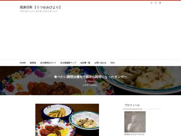 食べたい調理法優先で和洋仏料理になったサンデー