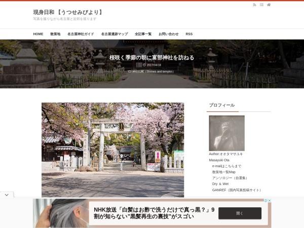 桜咲く季節の朝に富部神社を訪ねる