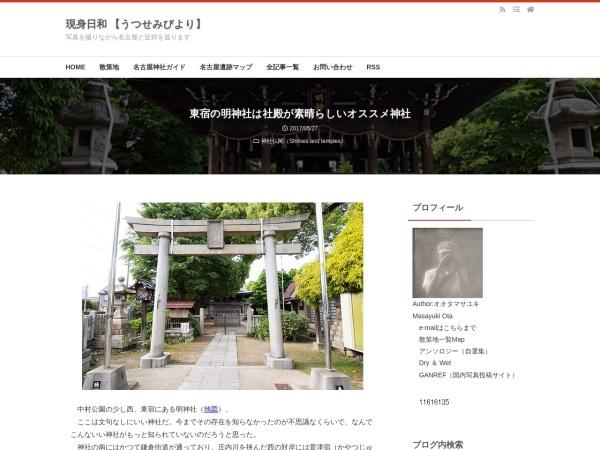 東宿の明神社は社殿が素晴らしいオススメ神社