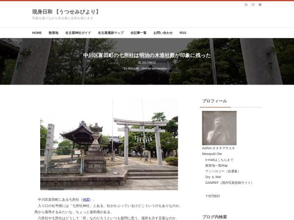 中川区富田町の七所社は明治の木造社殿が印象に残った