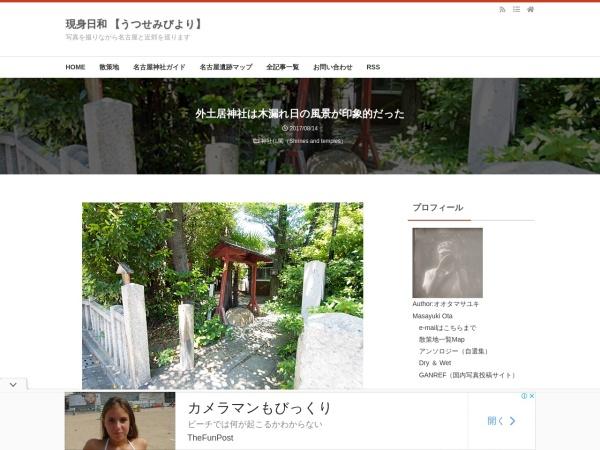 外土居神社は木漏れ日の風景が印象的だった
