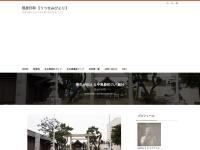 棟札が伝える中島新町の八劔社