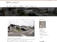野田の街角秋葉社