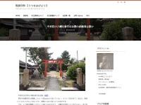 中村区の八幡社春日社合殿の創建者は誰か