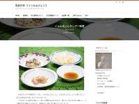イカの天ぷらサンデー料理