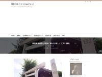 島井町熱田社は明治に建った新しくて古い神社