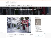 岡山では有名な最上稲荷山妙教寺系列の清水最上稲荷