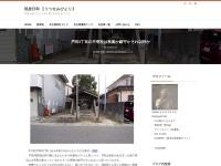 戸田3丁目の不明社は秋葉か鎮守かそれ以外か