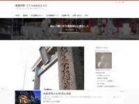 秋に小幡の生玉稲荷神社を再訪した
