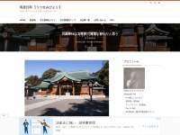 川原神社は女性的で清潔な神社だと思う