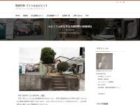 小さくても町を守る元桜田町の秋葉神社