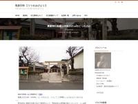 豊郷神社創建は何故大正14年だったのか