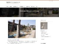 平中町の恵比子神社はあけっぴろげな感じ