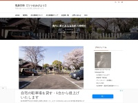 境内に家がある宝生町の神明社