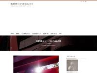在庫写真より ~寺社こぼれ写真