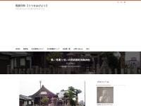 菊ノ尾通り沿いの則武新町津島神社