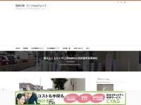 過去はともかく今は団地神社の則武新町秋葉神社
