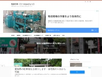 東区の赤塚神明社の見方が変わった