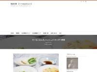 サーモンなら天ぷらにしようサンデー料理
