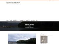 箸墓古墳と纒向遺跡