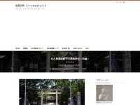 名古屋港総鎮守の築地神社<前編>