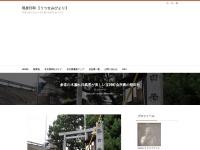 参道の木漏れ日風景が美しい宝神町会所裏の熱田社