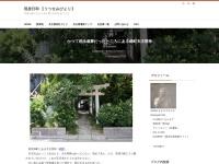かつて稲永遊廓だったところにある錦町天王明神