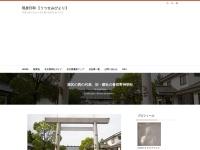 港区の西の代表、旧・郷社の春田野神明社