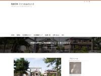 西福田4神明社は明治創建ではないと思うのだけど