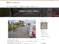 福屋御鍬神社は名古屋市唯一の御鍬神社かも