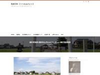 港区西福田1熱田社は失われてしまった農村神社風景