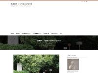 妙興寺に三度目の訪問<その1>