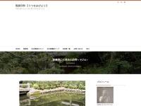 妙興寺に三度目の訪問<その4>