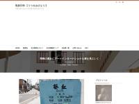 岡﨑の葵丘にアートインターナショナル展を見にいく