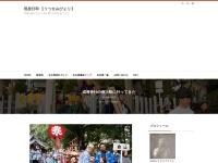 成海神社の例大祭に行ってきた