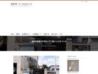 熱田区旗屋の不明社は門が閉ざされ近づけず