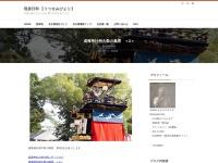 成海神社例大祭の風景 <2>