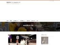 成海神社例大祭の風景 <3>