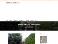 桶狭間の戦いの舞台にもなった高根山の有松神社