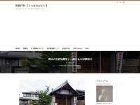 有松の中町地蔵堂と一緒にある秋葉神社