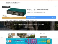 アパートの駐車場の片隅に樫ノ木龍神の石碑が祀られている理由