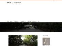 熱田神宮の風景(つづき)