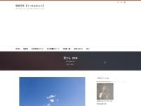 空コレ 2018