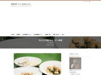 天ぷらに始まるサンデー料理