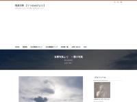 在庫写真より ~雲の写真