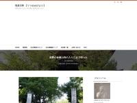 吉野の金峯山寺の入り口まで行った