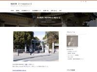 天白島田の島田神社を再訪する